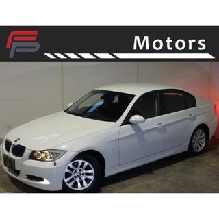 BMW - 平成19年式BMW320iホワイト走行36,000キロキズなし極上車