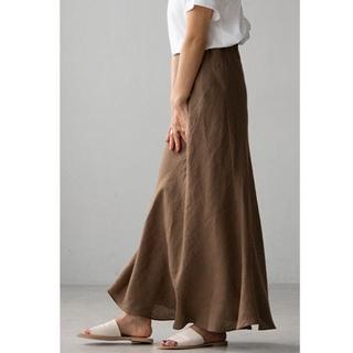 TODAYFUL - Linen Mermaid Skirt