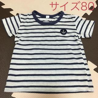 ニシマツヤ(西松屋)の80サイズ 西松屋ボーダー柄Tシャツ(Tシャツ)