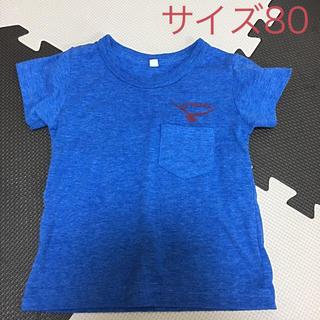 ニシマツヤ(西松屋)の80サイズ 西松屋Tシャツ(Tシャツ)