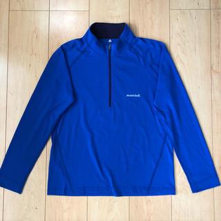 モンベル(mont bell)のmont-bell 長袖Tシャツ レディースL ポリエステル モンベル(Tシャツ(長袖/七分))