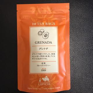 ルピシア(LUPICIA)のルピシア  グレナダ(茶)