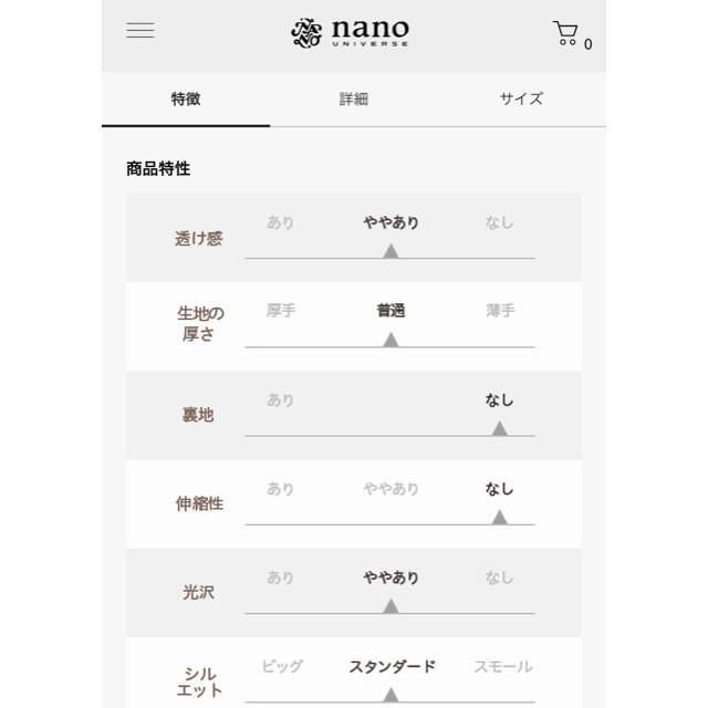 nano・universe(ナノユニバース)のコットンリネンブロードシャツワンピ☆新品 レディースのワンピース(ひざ丈ワンピース)の商品写真