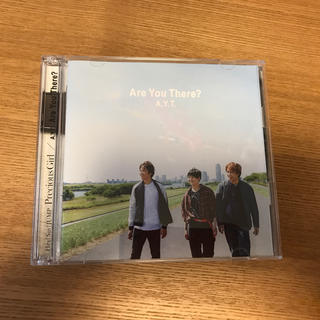 Hey! Say! JUMP - Hey!Say!JUMP CD