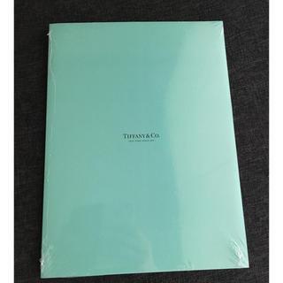 ティファニー(Tiffany & Co.)のTiffany 婚姻届 + 別冊付録 【未開封】(その他)