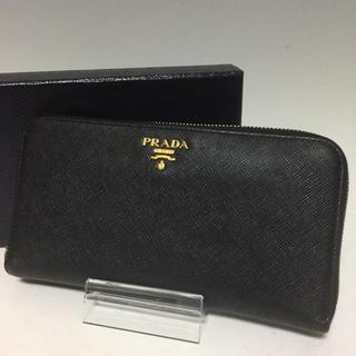 PRADA - PRADA 新型 黒 長財布 ジッピーウォレット メタル レザー プラダ