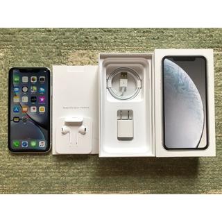 Apple - iPhone XR 64GB 白 国内版SIMフリー 極美品 MT032J/A