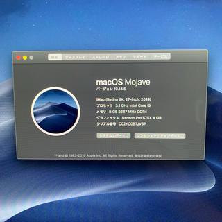 アップル(Apple)のiMac 2019(デスクトップ型PC)