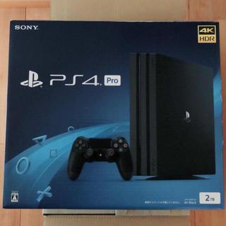 PlayStation4 - ps4  pro 2tb プレステ4 プレイステーション4