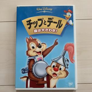 Disney - チップとデール DVD