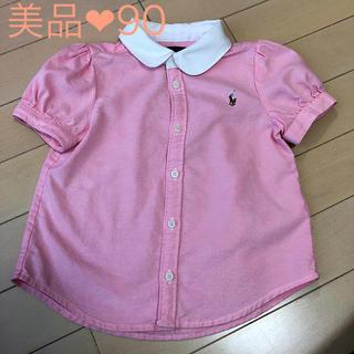 ラルフローレン(Ralph Lauren)のラルフローレン☆ブラウス 半袖 ピンク 90☆Ralph Lauren(ブラウス)