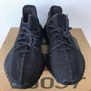 """adidas - adidas Yeezy Boost 350 V2 """"Black Reflect"""