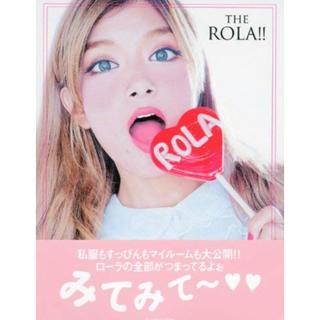 コウダンシャ(講談社)のTHE ROLA!! 未使用 ローラパーソナルブック(女性タレント)