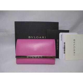 新品 BVLGARI ブルガリ 6連キーケース ピンク 本物 ラッピングOK