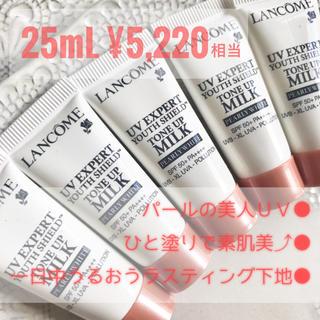 LANCOME - 【現品5,220円分】UVエクスペールトーンアップN パーリーホワイト 美人UV