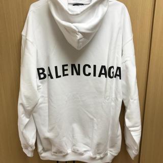 バレンシアガ(Balenciaga)の正規新品 BALENCIAGA バレンシアガ ロゴ パーカー(パーカー)