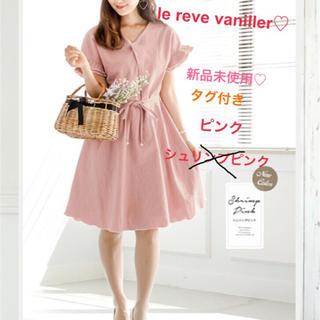 le reve vaniller - 【新品未使用】6/21まで値下げ♡le reve vaniller♡ワンピース