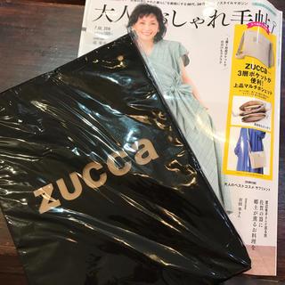 ZUCCa - ☆未開封☆ 大人のおしゃれ手帖 7月号付録 zucca 上品マルチポシェット