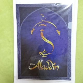 Disney - ファイル2枚 aladdin(アラジン)Disney 劇団四季ミュージカル