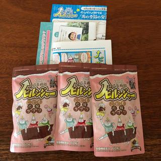 届きたてノビルンジャー☆3袋