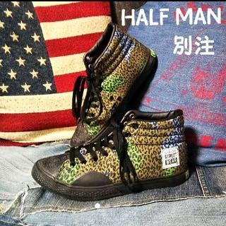 VANS - HALF MAN別注 VISION STREET WEAR スニーカー