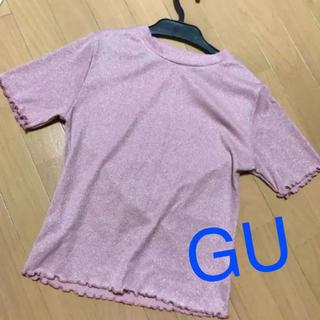 ジーユー(GU)の美品 GU ピンク ラメ トップス(カットソー(半袖/袖なし))