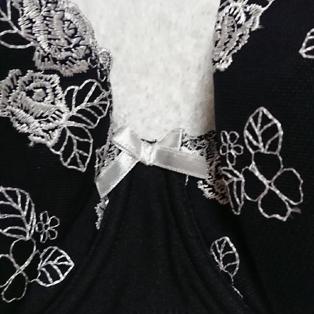 ニッセン(ニッセン)のニッセン ブラジャー(E95) レディースの下着/アンダーウェア(ブラ)の商品写真