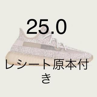 adidas - yeezy boost 350 v2 synth RF FV5666 25cm