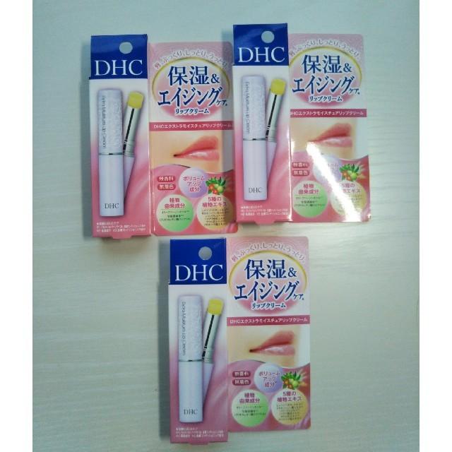 DHC(ディーエイチシー)のDHC  エクストラモイスチュアリップクリーム×3本 新品 コスメ/美容のスキンケア/基礎化粧品(リップケア/リップクリーム)の商品写真