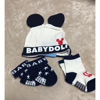BABYDOLL - Baby Dole⭐️新品!!