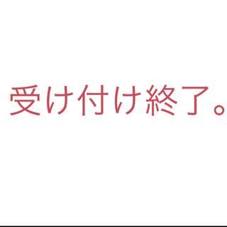 Panasonic - 32インチ パナソニック 液晶テレビ TV(^_−)−☆