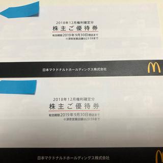 マクドナルド(マクドナルド)のマクドナルド★株主優待券★12枚★2冊(レストラン/食事券)