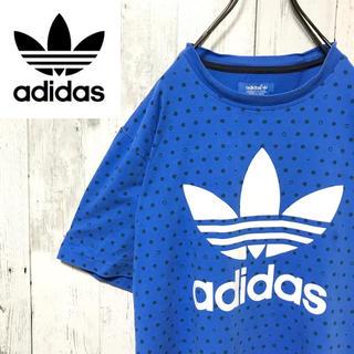 アディダス(adidas)のアディダスオリジナルス☆トレフォイルロゴ ドット柄 ブルー 総柄 Tシャツ(Tシャツ/カットソー(半袖/袖なし))