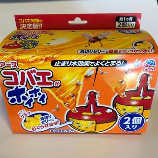 コバエがホイホイ 3個入(日用品/生活雑貨)