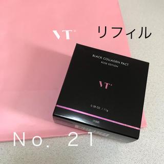 防弾少年団(BTS) - 【大人気】VT ♡ リアルコラーゲンパクト リフィルのみ