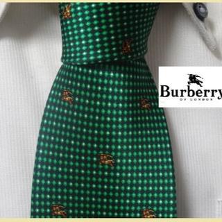 バーバリー(BURBERRY)の美品★バーバリーBURBERRYS【ホースロゴ】ハンドメイト高級ネクタイ(ネクタイ)
