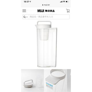 ムジルシリョウヒン(MUJI (無印良品))の無印良品 アクリル冷水筒(水筒)