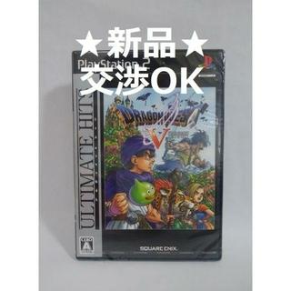 プレイステーション2(PlayStation2)の【新品】 ドラゴンクエスト V 天空の花嫁 ドラクエ5 PS2(家庭用ゲームソフト)