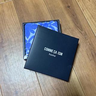 コムサイズム(COMME CA ISM)のコムサイズム ホーム マリン タオルハンカチ(タオル/バス用品)