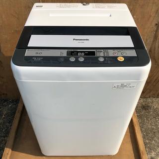 パナソニック(Panasonic)の【近郊配送無料】Panasonic 5.0kg 洗濯機 2013年製(洗濯機)