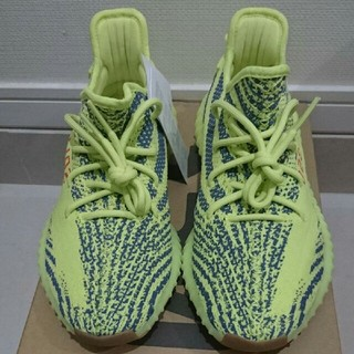 adidas - adidas yeezy boost350 semi frozen yellow