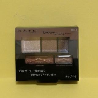 KATE - 新品 KATE ブラウンシェードアイズN BR-4