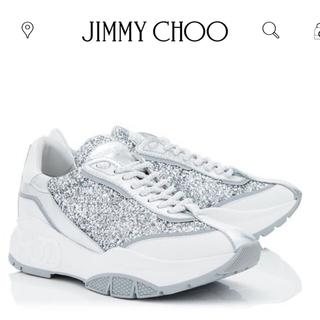ジミーチュウ(JIMMY CHOO)のジミーチュウ JIMMY CHOO スニーカー キラキラ(スニーカー)