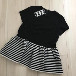 バーニーズニューヨーク(BARNEYS NEW YORK)の【タグ付き新品】2019SS ボーダーズアットバルコニー ペプラムTEE 36(Tシャツ(半袖/袖なし))