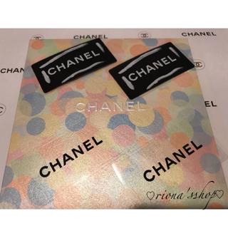 シャネル(CHANEL)のCHANELシール♡(シール)