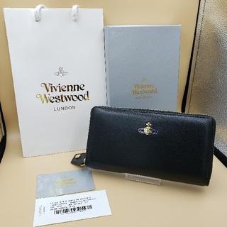 ヴィヴィアンウエストウッド(Vivienne Westwood)の☆人気商品☆ヴィヴィアンウエストウッド☆長財布☆新品・未使用☆(長財布)