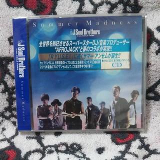 サンダイメジェイソウルブラザーズ(三代目 J Soul Brothers)の三代目 J Soul Brothers Summer Madness(ポップス/ロック(邦楽))