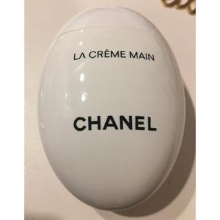 シャネル(CHANEL)のシャネル ハンドクリーム(ハンドクリーム)