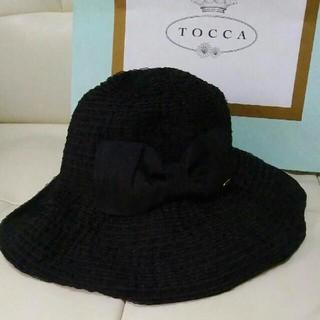 トッカ(TOCCA)のTOCCA UV帽子(美品)ルネ ハロッズ トゥービーシック エムズグレイシー(ハット)