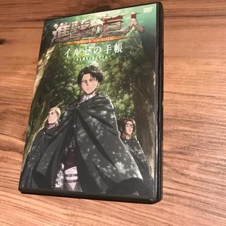 コウダンシャ(講談社)のイルゼの手帳*DVD(アニメ)